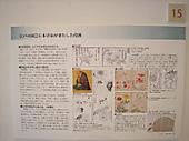 20111023pa_honzou